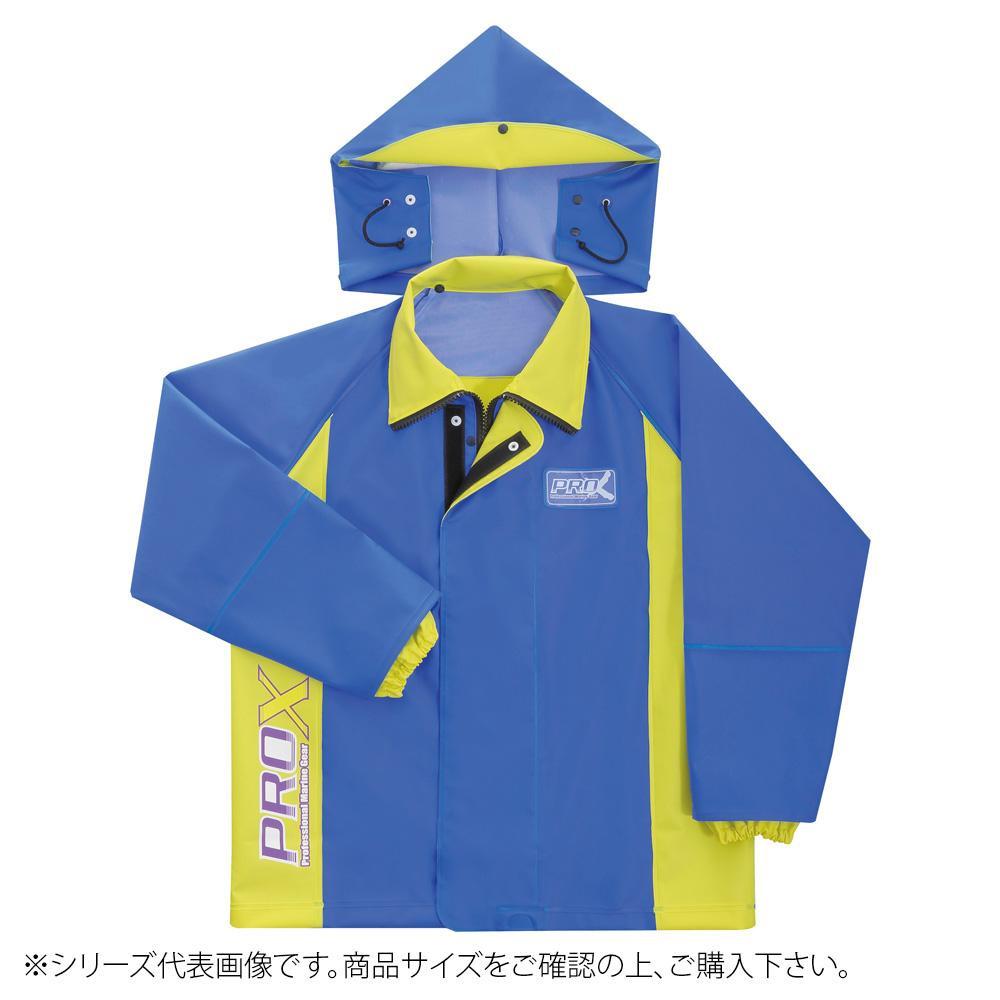 【クーポンあり】【送料無料】弘進ゴム プロエックスα ブルゾン ブルー 3L G0614AW