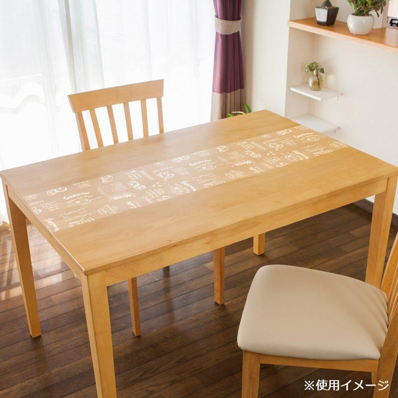 【クーポンあり】【送料無料】貼る透明テーブルクロス カフェ 30×2000cm ホワイト KPL-01