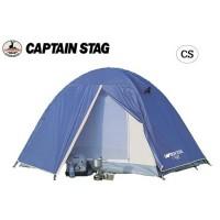 【クーポンあり】【送料無料】CAPTAIN STAG リベロ ツーリングテントUV(2人用) M-3119 軽量・コンパクト収納!ツーリングに最適な2人用テント!