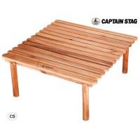 【クーポンあり】【送料無料】CAPTAIN STAG CSクラシックス ロールテーブル(70) UP-1008 ロールトップのウッドテーブル。