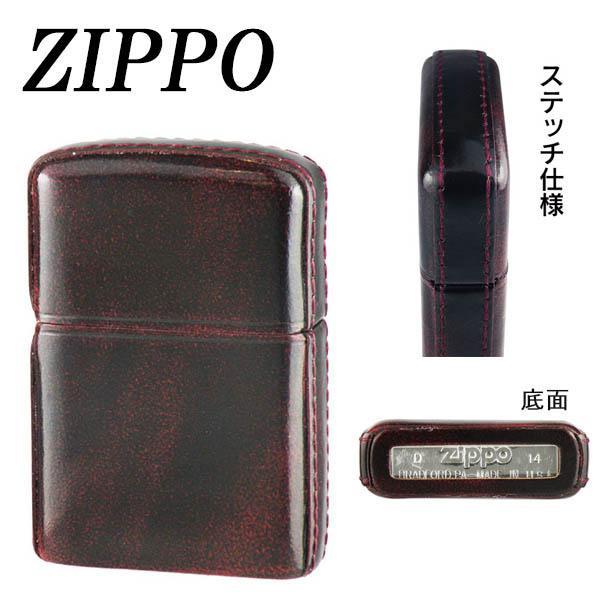 【クーポンあり】【送料無料】ZIPPO 革巻 アドバンティックレザー レッド 使い込むほど味が出る革巻のジッポー。