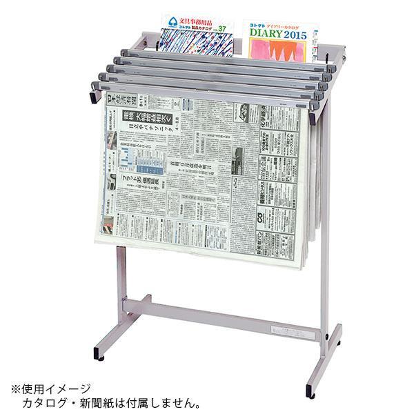【クーポンあり】【送料無料】コレクト スチール製新聞掛&プッシュ式アルミ製新聞綴5本セット N-1615 新聞や雑誌を閲覧できる。