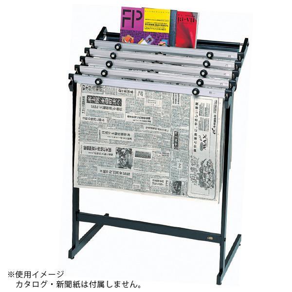 【クーポンあり】【送料無料】コレクト スチール製新聞掛&クリップ式アルミ製新聞綴5本セット N-1515 新聞や雑誌を閲覧できる。