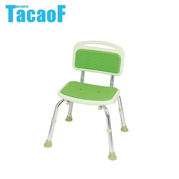 【クーポンあり】【送料無料】幸和製作所 テイコブ(TacaoF) シャワーチェア(背付) BSOC01 グリーン 5段階高さ調節で使いやすい背もたれつきシャワーチェア。