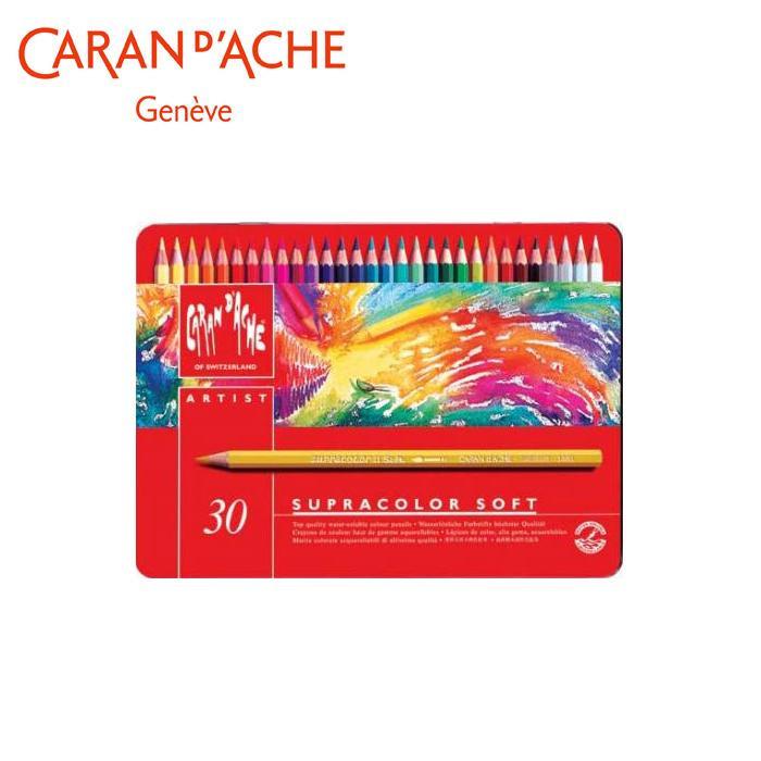【クーポンあり】【送料無料】カランダッシュ 3888-330 スプラカラーソフト 30色セット 618244