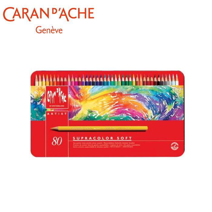 【クーポンあり】【送料無料】カランダッシュ 3888-380 スプラカラーソフト 80色セット 618246 趣味で楽しまれる方にも最適。