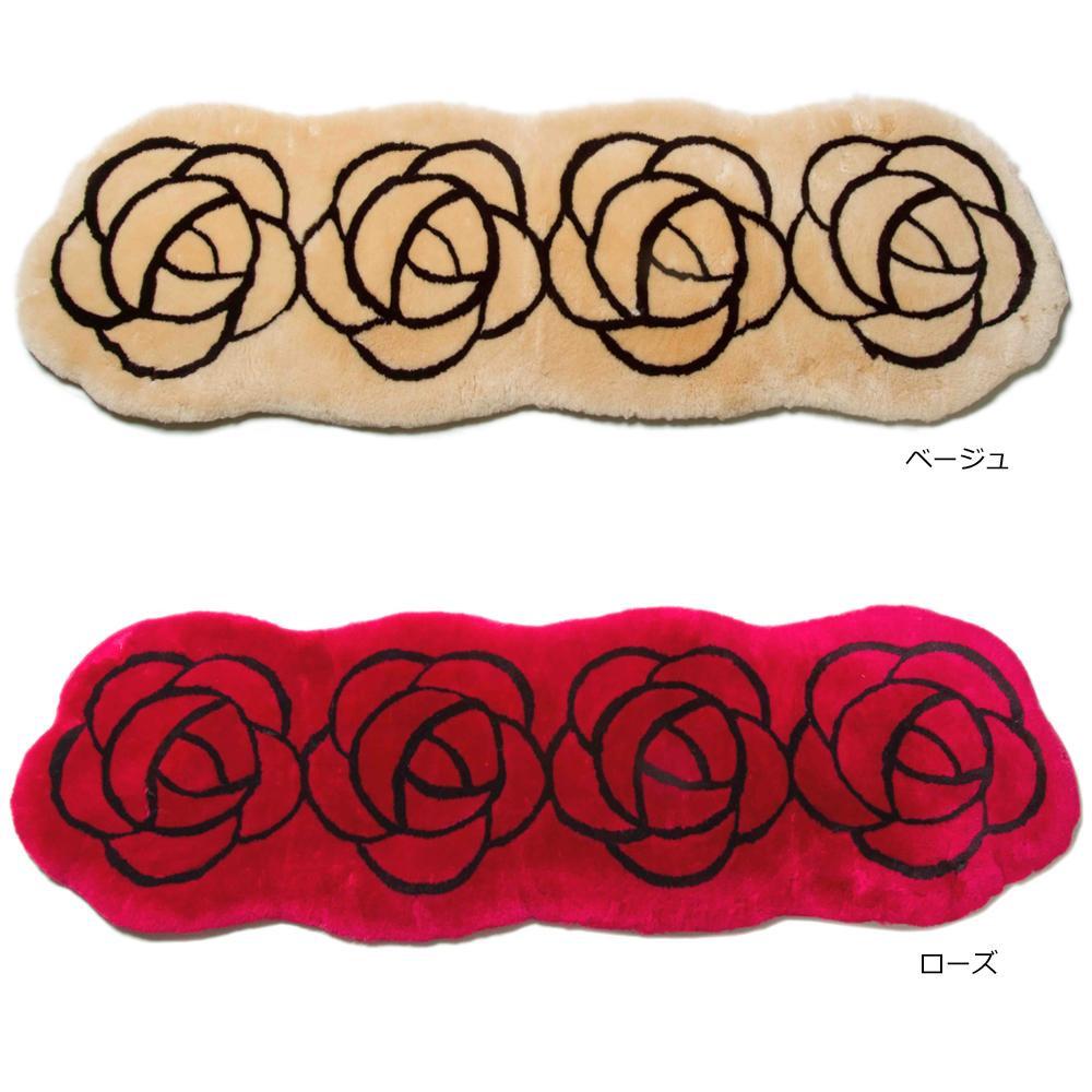 【クーポンあり】【送料無料】ムートンクッション ロングサイズ 約43×135cm KC455L13 マット シートクッション 座布団 ふわふわ おしゃれ いす用 花 ロングシート ソファ用 赤 暖かい かわいい