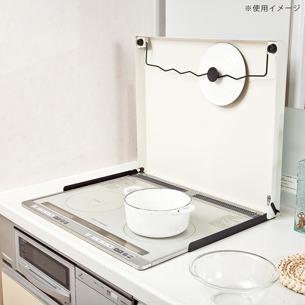 【クーポンあり】【送料無料】システムキッチン用(ビルトインコンロ用) コンロカバー IK-20W (60cm用) アイボリー コンロ全体をすっきりカバー。