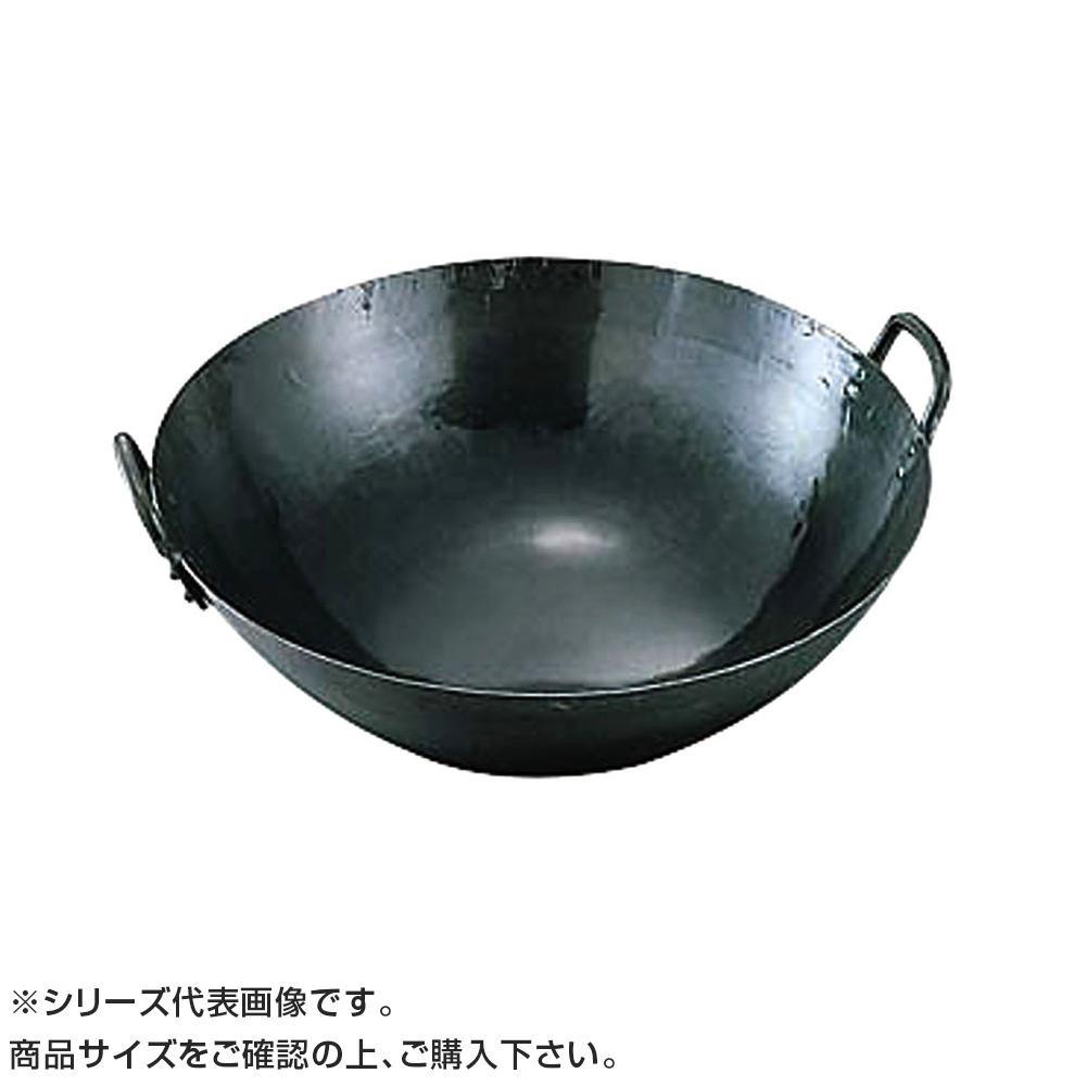 【クーポンあり】【送料無料】鉄打出四川鍋 36cm 001018 鉄製の四川鍋