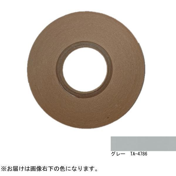 【クーポンあり】【送料無料】木口貼りテープ 40mm×50m グレー TA4786粘着4050 棚板の木口補修など、DIYの仕上げに便利!
