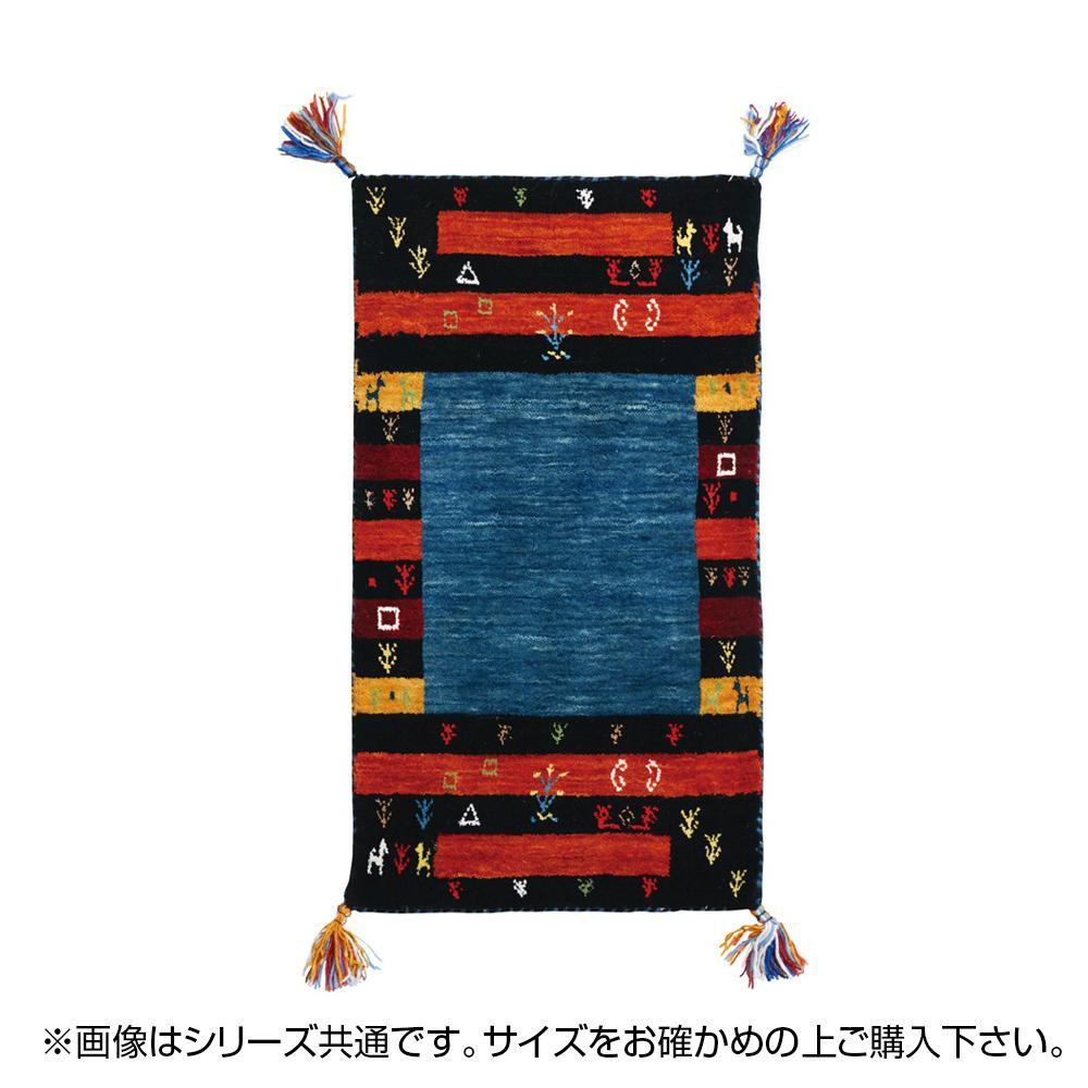 【送料無料】ギャッベ マット・ラグ LORRI BUFFD L7 約60×90cm 270053520 四隅にフリンジをあしらい、愛らしさをプラス。