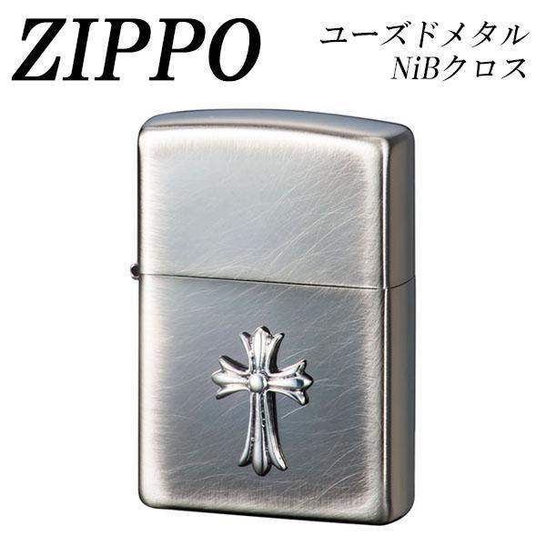 【クーポンあり】ZIPPO ユーズドメタルNiBクロス シンプルなデザインに重厚感のあるシブさをかもし出した逸品。