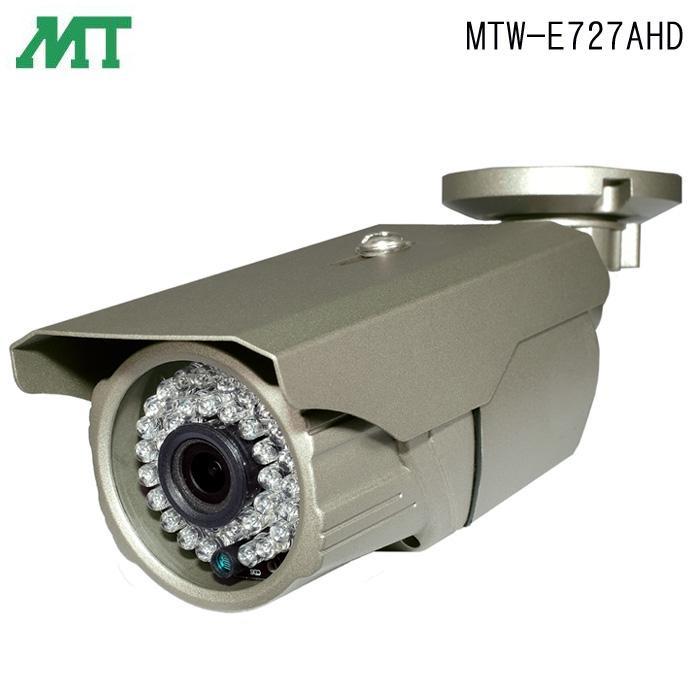 【クーポンあり】【送料無料】マザーツール フルハイビジョン 不可視LED搭載 防水型 AHD カメラ MTW-E727AHD 防水仕様(IP66暴噴流型)なので、屋外への設置が可能!