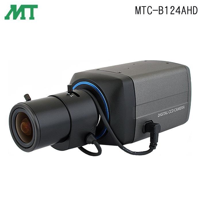 【クーポンあり】【送料無料】マザーツール フルハイビジョン AHD ボックスカメラ MTC-B124AHD フルハイビジョンAHDカメラ。