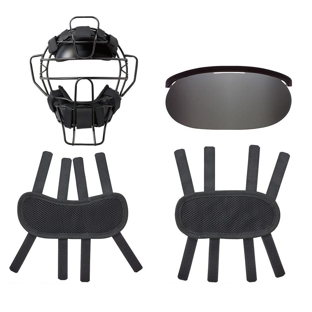 【クーポンあり】【送料無料】球審用マスク ステータスモデル 硬式用 4点セット ブラック BX83-80/球審用マスクと、マスク用の快適アイテムの4点セットです。