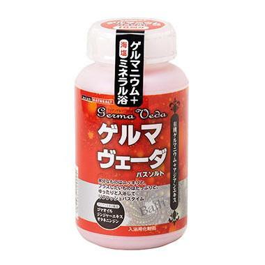 【クーポンあり】【送料無料】五洲薬品 入浴用化粧品 ゲルマヴェーダ バスソルト ボトル 630g×12本 GE-180