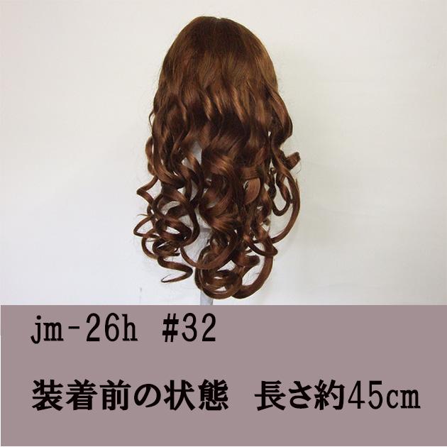 人毛フルウィッグロングウェーブ55cm jm-26h 【エクステ ウィッグ フルウイッグ wig かつら 人毛 ロング ウェーブ】