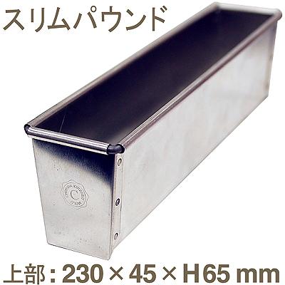 《千代田金属工业》纤细磅型