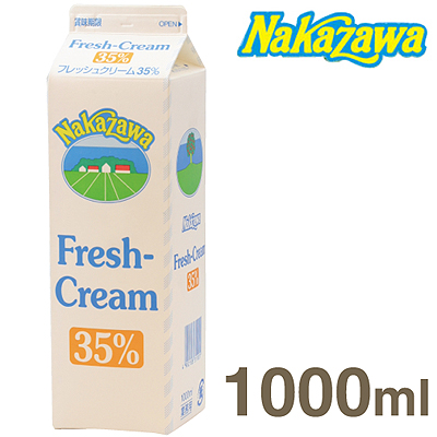 35% of 《 Nakazawa Nyugyo 》 fresh cream