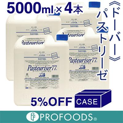 ■ケース販売■アルコール除菌用■《ドーバー》パストリーゼ77【5000ml×4本】詰め替え用