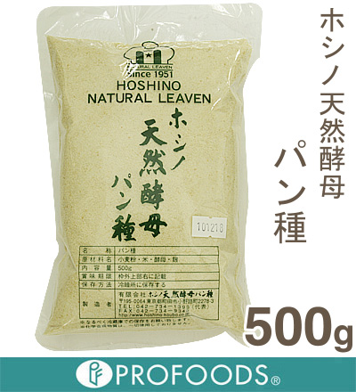 《hoshino天然酵母》hoshino天然酵母(酵母)
