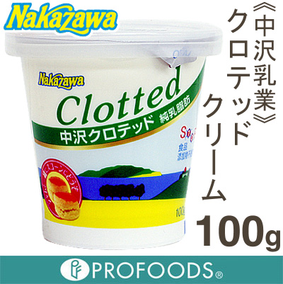 "S Nakazawa dairies""clotted cream"
