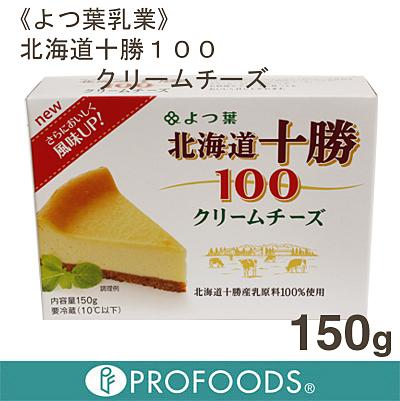 """""""四葉牛奶產品» 北海道十勝 100 奶油乳酪"""