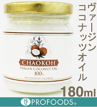 《CHAOKOH(你好,科)》處女椰子油