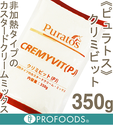 《pyuratosu》kurimibitto(PJ)(乳蛋糕乳脂·混合物)