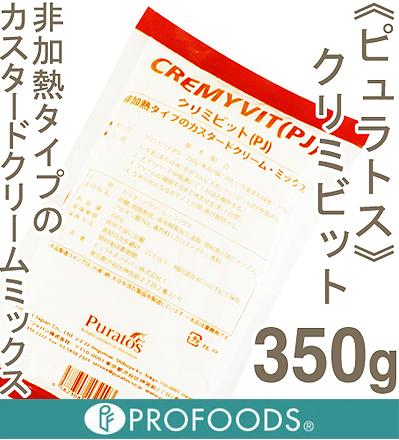 """""""Our"""" cremyvit (custard cream mixes)"""