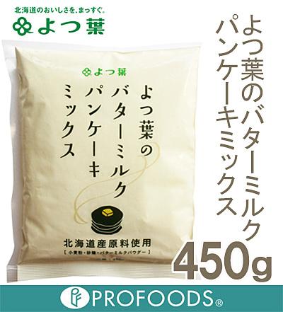 《YOTSUBA》yotsu葉子的黄油牛乳面包蛋糕粉