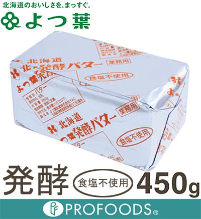 """Yotsuba milk products"" yotsunoha leaves fermented butter (no fermentation, salt)"