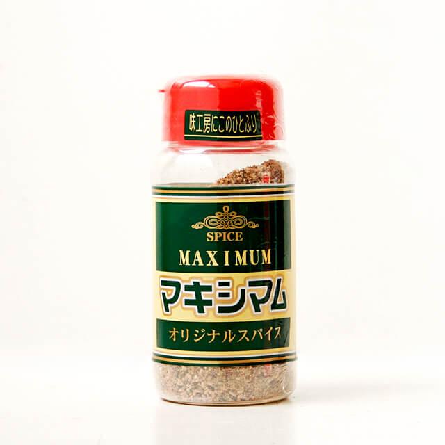 《中村食肉》マキシマム オリジナルスパイス【140g】