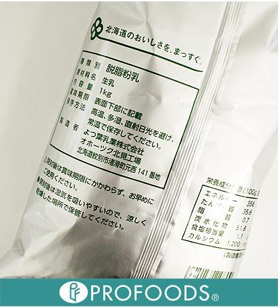 """""""四叶牛奶产品""""北海道脱脂乳粉 (脱脂牛奶)"""