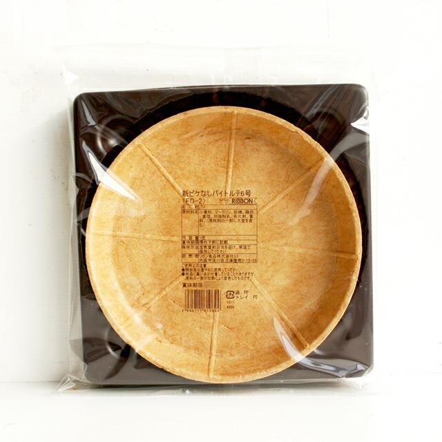《リボン食品》新ピケなしパイトルテ6号(FO-2)【1個】