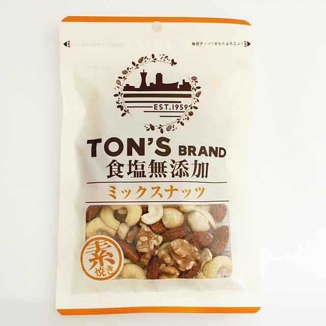 正規品スーパーSALE×店内全品キャンペーン 東洋ナッツ 食塩無添加ミックスナッツ 85g 物品