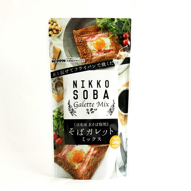 正規品 セール 日本製粉 そばガレットミックス 200g