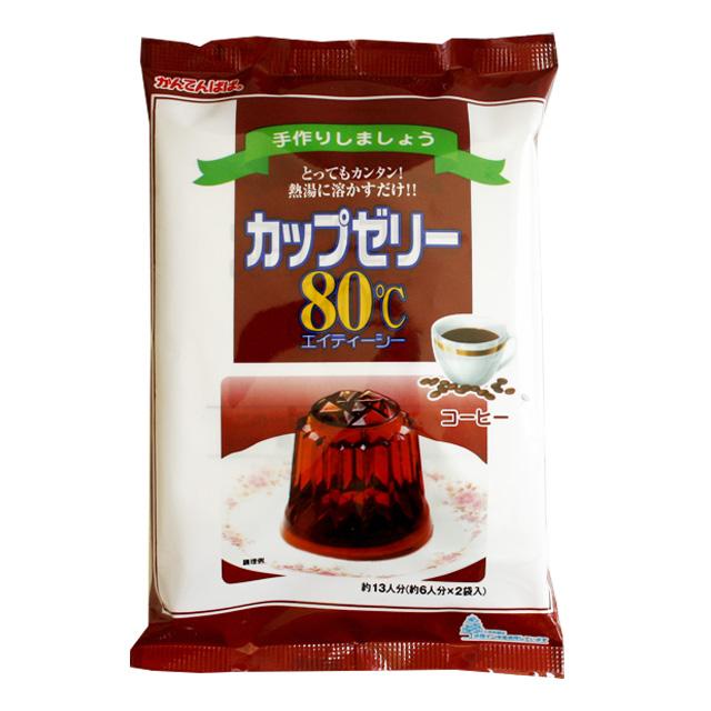 かんてんぱぱ カップゼリー80゜ 人気 コーヒー 200g 引き出物