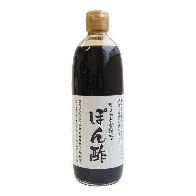 ヤマロク醤油 ちょっと贅沢なぽん酢 500ml