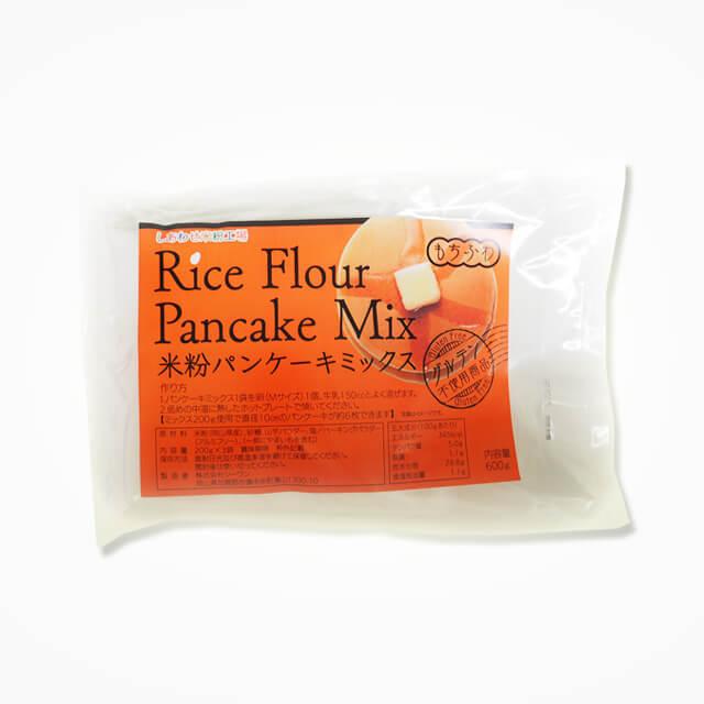 シーワン 米粉パンケーキミックス 200g×3袋