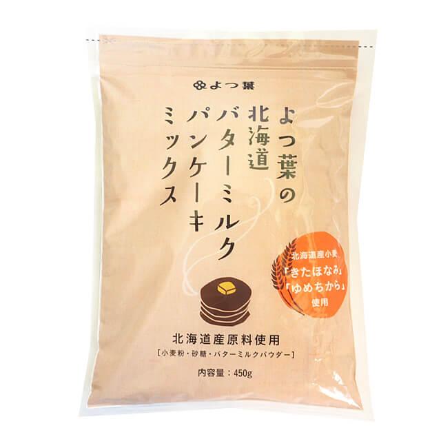 よつ葉 よつ葉の北海道バターミルクパンケーキミックス 450g