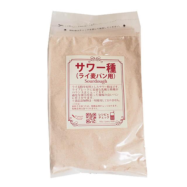 パイオニア企画 サワー種 激安特価品 ショップ ライ麦パン用 250g