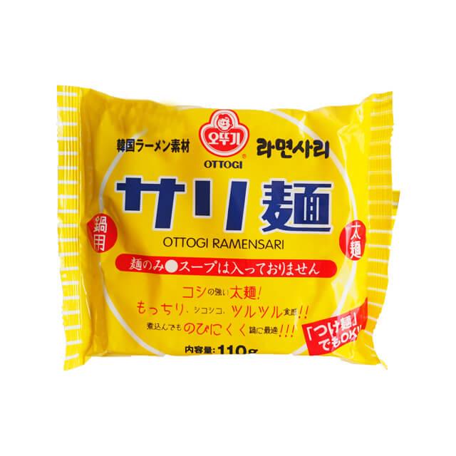 オットギ 鍋用太麺 110g 送料無料 激安 お買い得 キ゛フト サリ麺 大幅値下げランキング