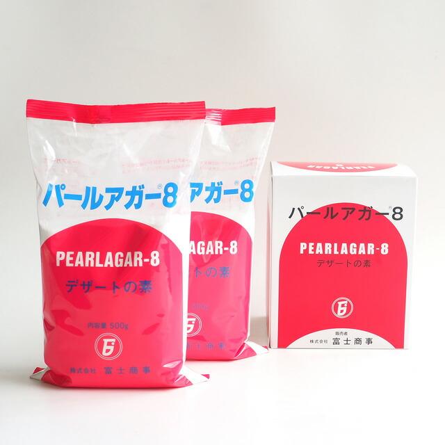 富士商事 爆買い送料無料 パールアガー8 1kg SALE