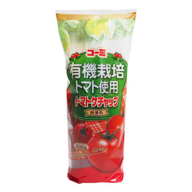 コーミ 海外 お得クーポン発行中 有機栽培トマト使用トマトケチャップ 500g