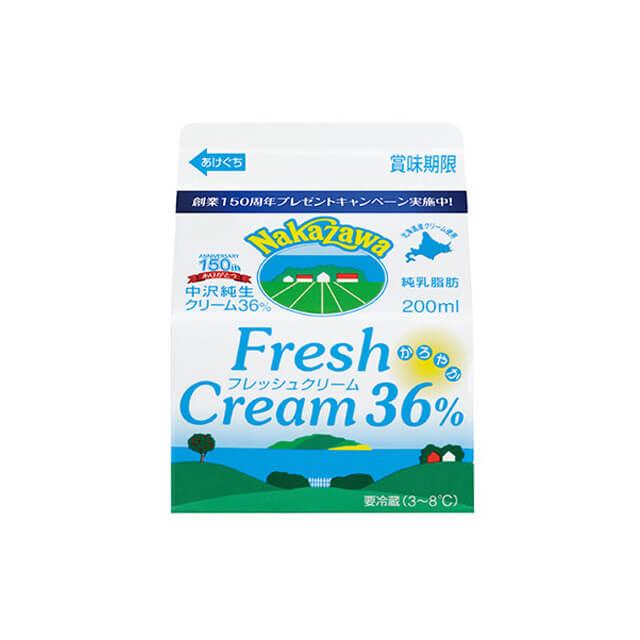 《中沢乳業》フレッシュクリーム(純生クリーム)36%【200ml】