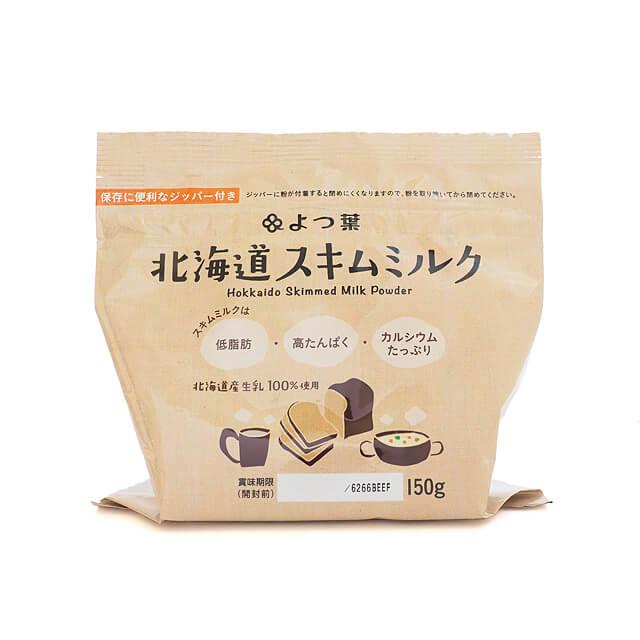 よつ葉乳業 北海道スキムミルク(脱脂粉乳) 150g