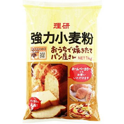 理研 新作からSALEアイテム等お得な商品 満載 強力小麦粉 評価 1kg