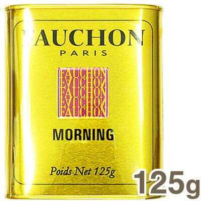 FAUCHON [並行輸入品] フォション 紅茶 チープ モーニング 125g 缶入