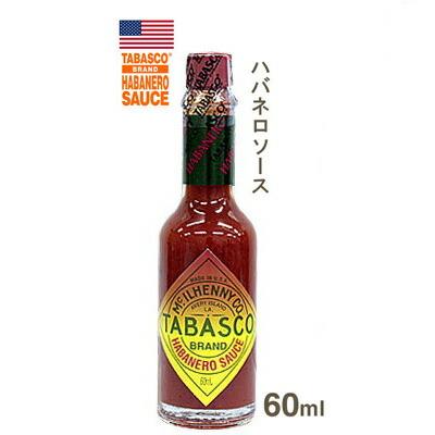 タバスコ ハバネロソース 完全送料無料 爆買いセール 60ml